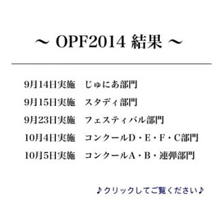 2014OPF_LwR