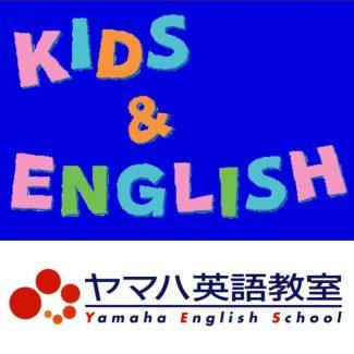 english2015_lwl