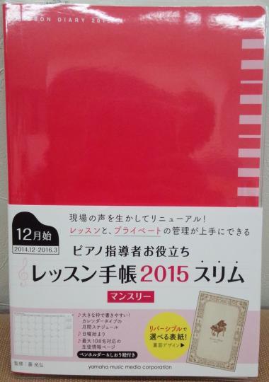DSC_0543_convert_20141010132625