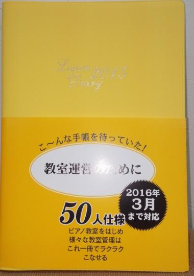 DSC_0545_convert_20141010133554