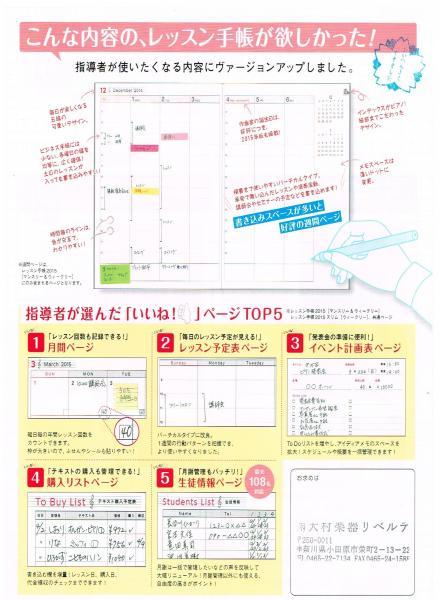 繧、繝。繝シ繧ク+(36)_convert_20141010132105