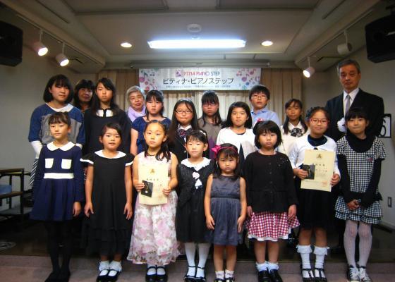 2隨ャ・帝Κ_convert_20141101173416