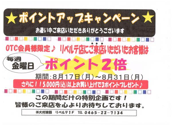 繧、繝。繝シ繧ク+(10)_convert_20150807172535
