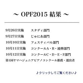 OPF2015_LwR