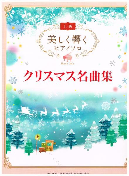 繧、繝。繝シ繧ク+(9)_convert_20151003152757