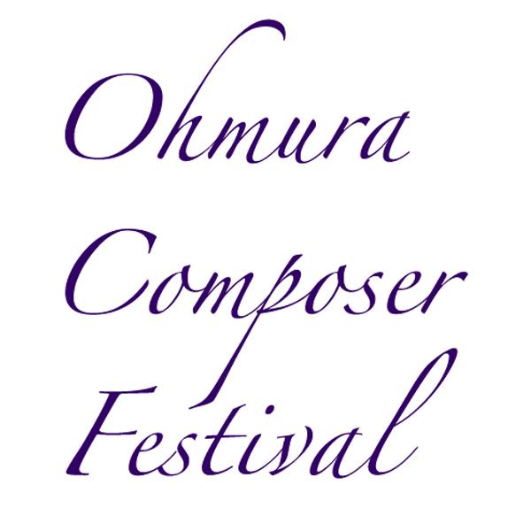 OCF 〜大村コンポーザーフェスティバル