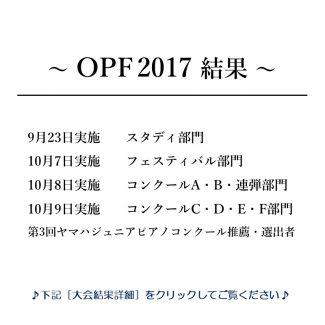 OPF2017_ll
