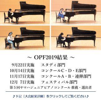 OPF2019_lwr